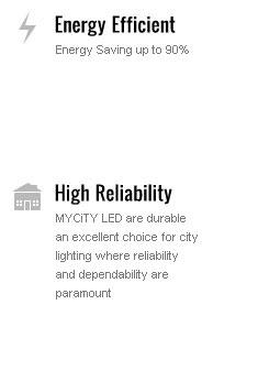 efficient & reliability
